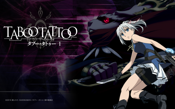 Anime Taboo Tattoo Bluesy Fluesy HD Wallpaper | Background Image