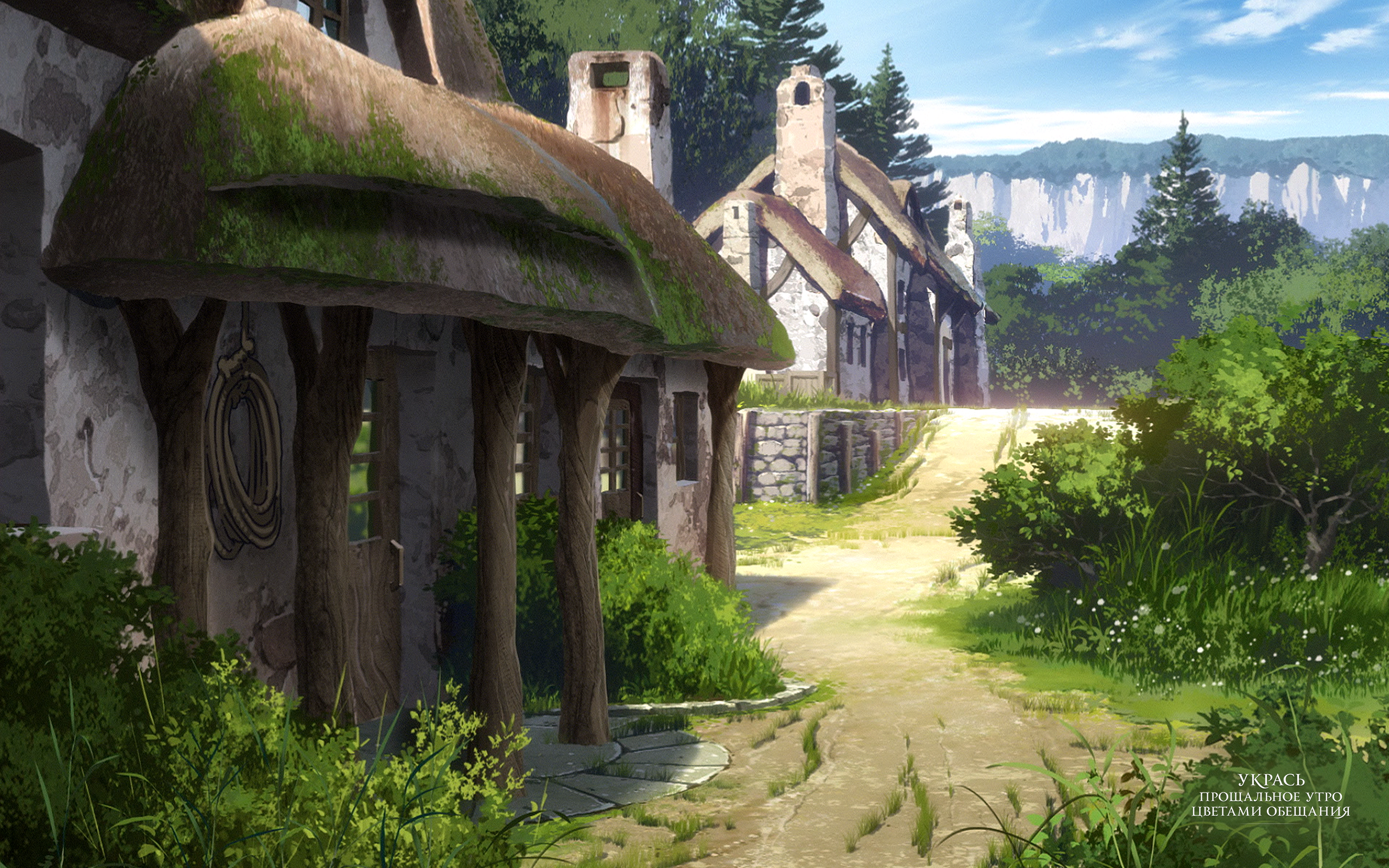 Maquia When The Promised Flower Blooms Hd Wallpaper Background