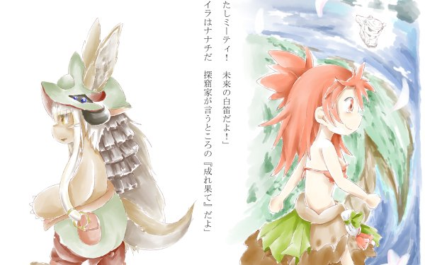 Anime Made In Abyss Made in Abyss Mitty Nanachi HD Wallpaper | Background Image