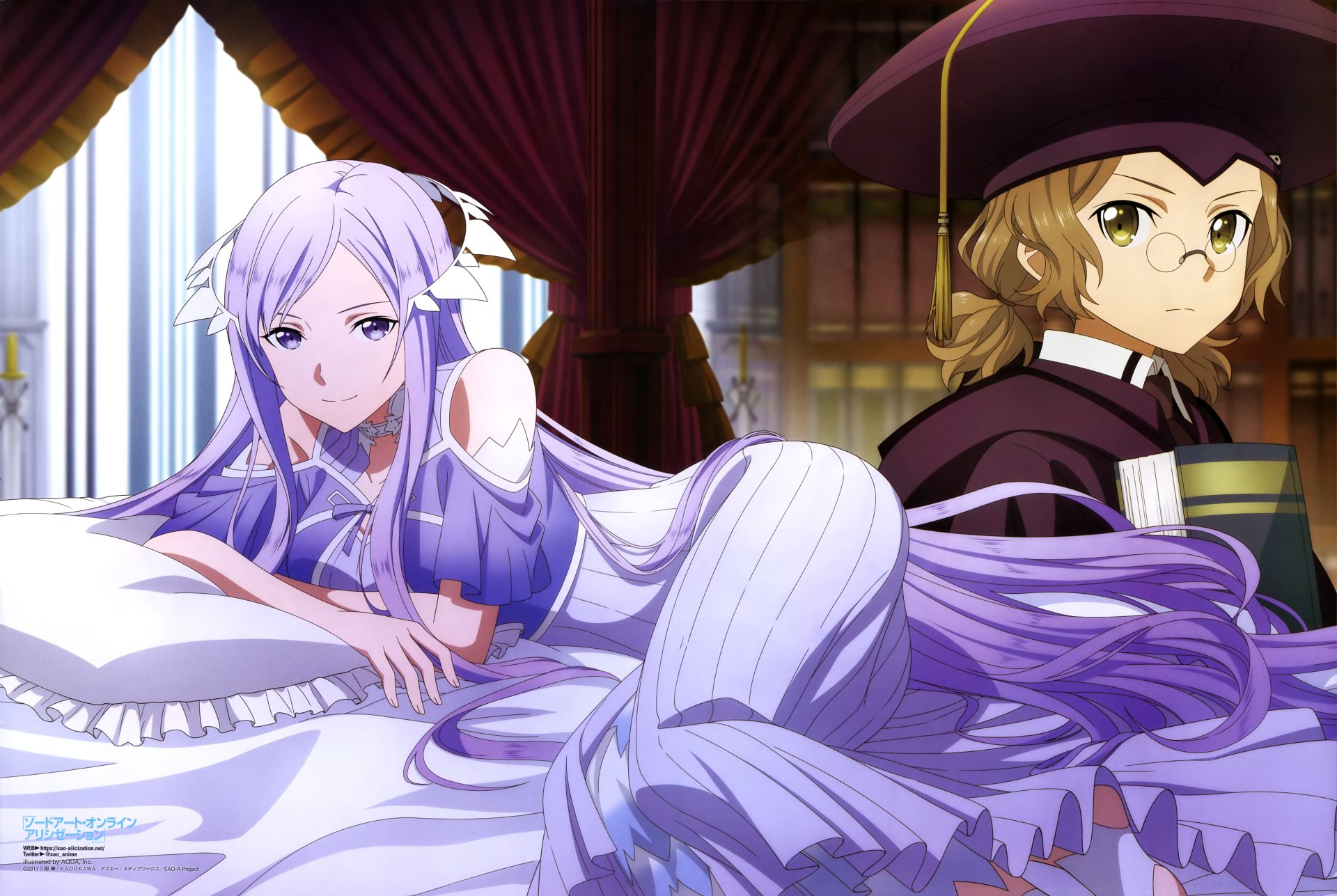14 Quinella Sword Art Online Hd Wallpapers Background Images