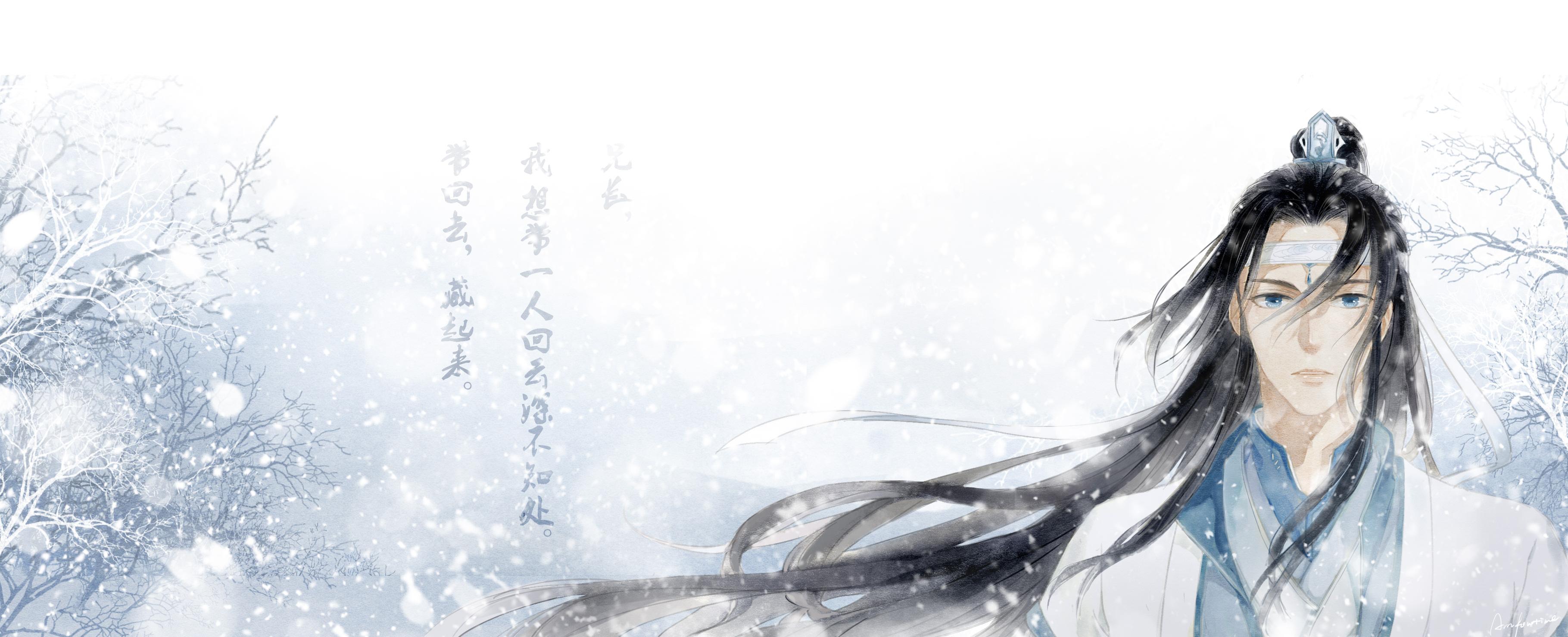 Lan Zhan Hd Wallpaper Background Image 3639x1479 Id 995757