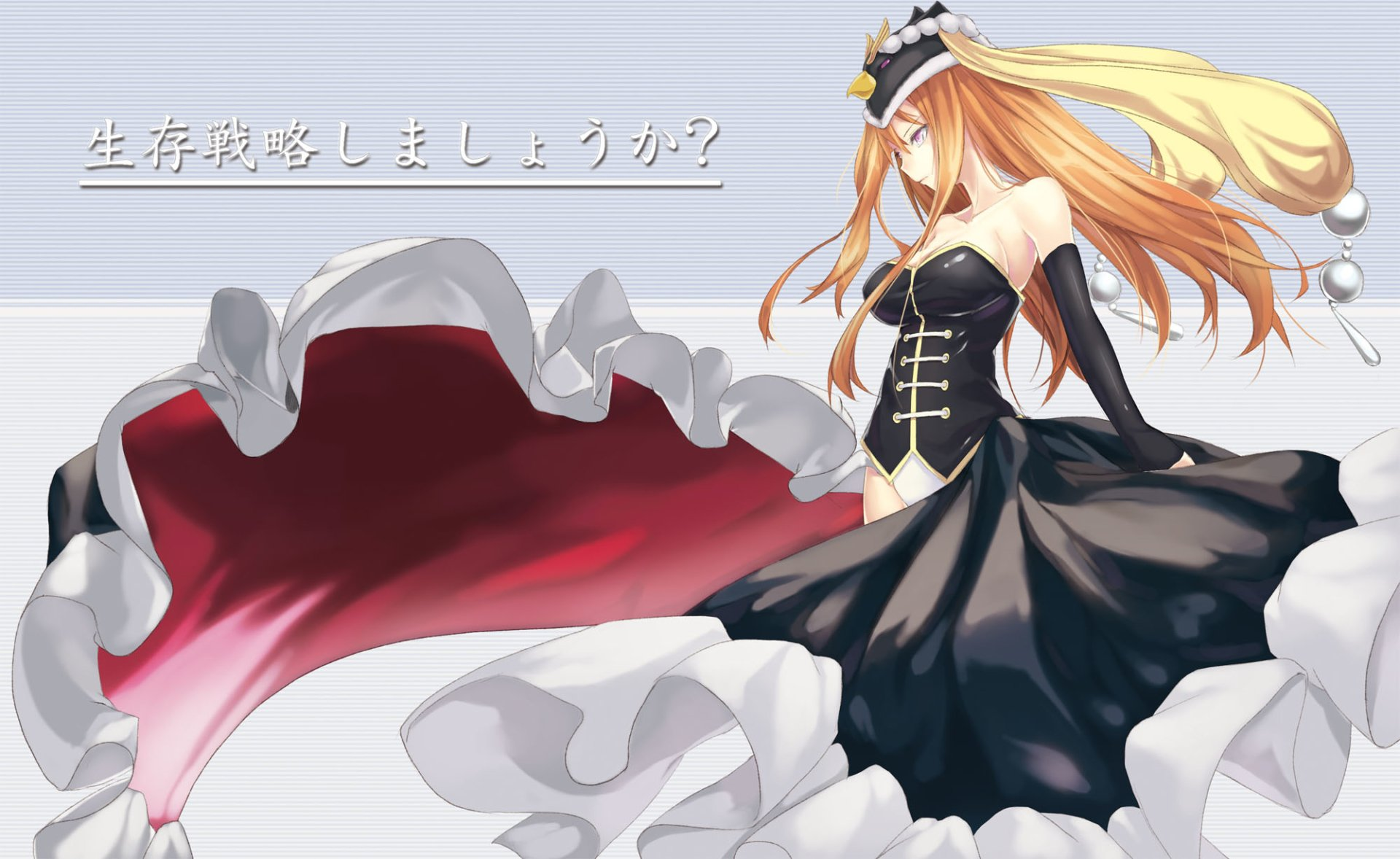 Wallpapers ID:995162